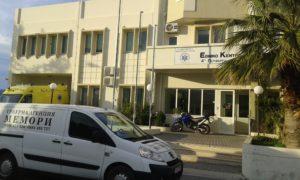 Вземане на покойник от остров Крит. Болница в град Ираклио.