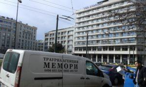 площад Караискаки/Karaiskaki, Атина, Гърция