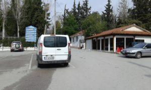 Общинско гробище, град Атина, Гърция